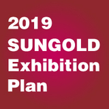 Sungold Exhibition Plan 2019